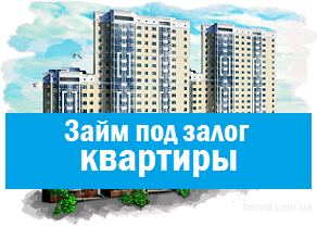 Авто в кредит без справки о доходах краснодар