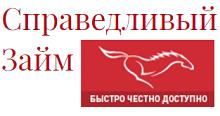 Деньги под проценты и расписку по РФ