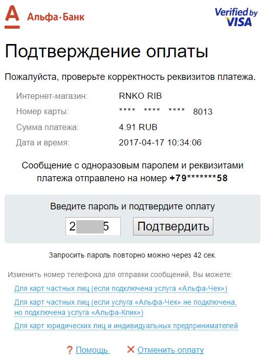 миг кредит онлайн заявка на карту