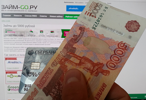 Занял 5000 через сайт zaym-go.ru
