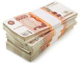 Вложить 1500000 рублей