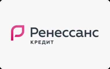 Кредит наличными Ренессанс Кредит Банк