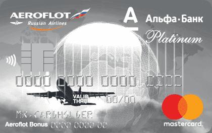 Дебетовая карта Альфа-Банк Аэрофлот