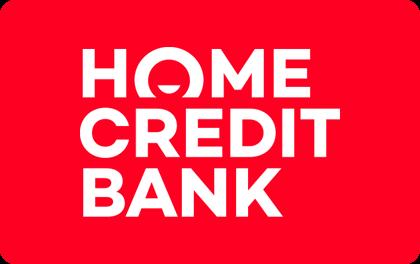 Кредит наличными в Хоум Кредит Банке