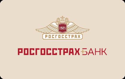 Кредит наличными Росгосстрах Банк