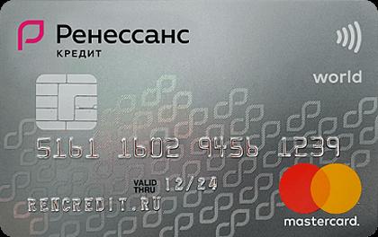 Кредитная карта 365 Ренессанс Кредит банка