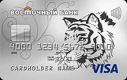 Кредитная карта 90 дней без % Восточный Банк