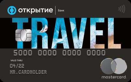 Дебетовая карта TRAVEL OPENСARD Банк Открытие