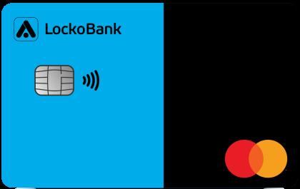 Универсальная карта «ЛокоДжем» от Локо-Банка